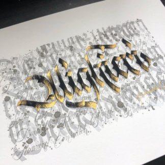 Alighieri Calligraphy
