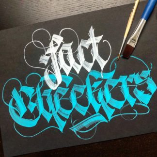 fact-checkers-calligraphy