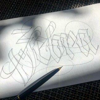 zebra pencil calligraphy