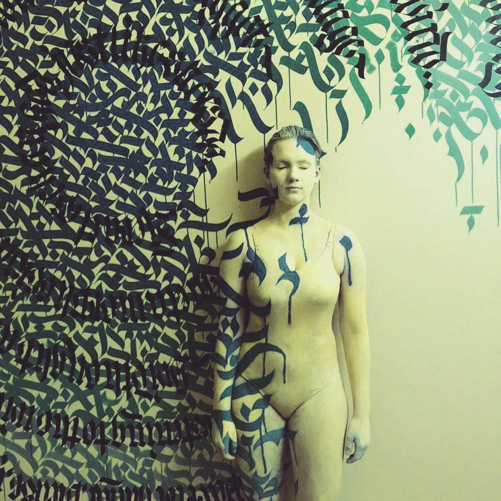 wandelism-body-paint